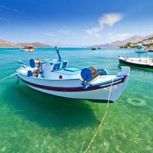 Πίνακας ζωγραφικής Fishing boat